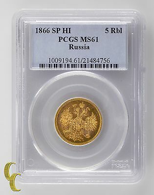 1866 SP HI Russian 5 Rubles Gold Coin Graded by PCGS as MS-61