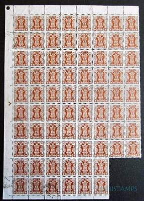 INDIA 50p OFFICIAL STAMPS PART-SHEET OF 74 USED **SEE SCANS**