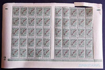 RUSSIAN POs IN TURKISH EMPIRE 10P om 2K SG 51 MNH BLOCK OF 50  **SEE SCANS**