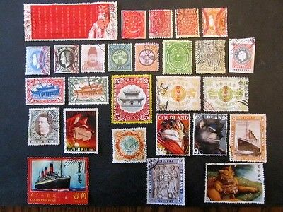 IMPERIAL COLDLAND, REPUBLIC of CHINA-TAIWAN CINDERELLA / FANTASY STAMPS