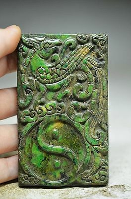 Exquisite Chinese old jade hand carved Phoenix Bagua brush washers sq10