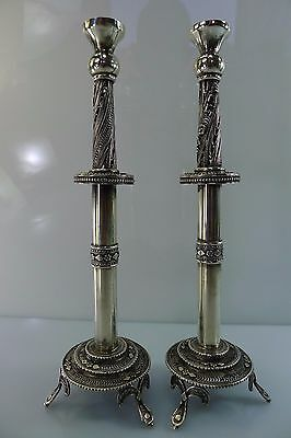 Vintage Silver 925 Filigree Judaica Shabbat Shalom In Hebrew Candlestick Holders