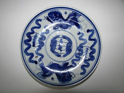 Antique Chinese Blue White Pottery Ming Plate Foo Dog Lion Dragon Signed Estate