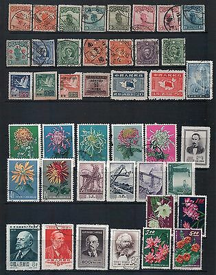 CHINA - Mixed Lot of 42 Stamps Most Good Used or CTO, LH