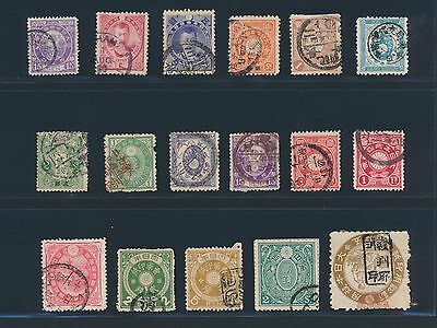 3745) Japan, Lot With 17 Classic Stamps, Canceled