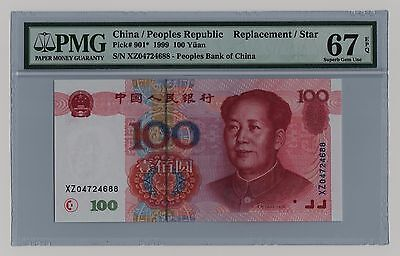 P-901* Replacement Star Peoples Bank of China 1999 100 Yuan PMG 67 EPQ Gem Unc