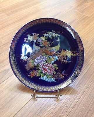 Vintage Cobalt Blue Japanese Peacock & Floral Decorator Plate W/ Gold Accents