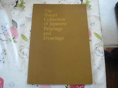 The Harari Collection Of Japanese Paintings & Drawings Catalogue Book 1970 V&a