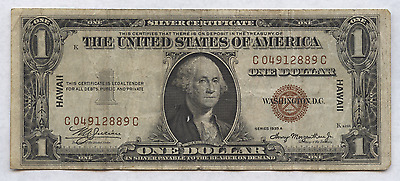 Series 1935 A United States $1.00 Silver Certificate Brown Seal Hawaii WWII Note