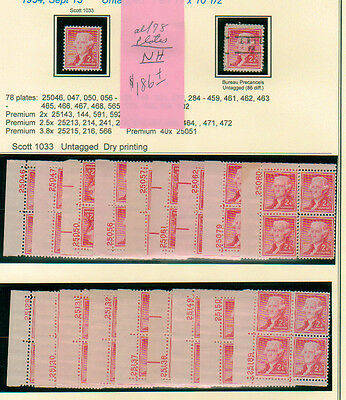 1033 complete plate number collection  OG NH