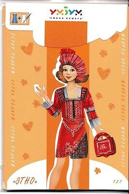 Paper doll. Girl in ethnic costumes.