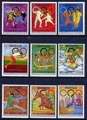 CAMBODIA Sc#333-41 1975 Summer Olympic Games, Montreal MNH
