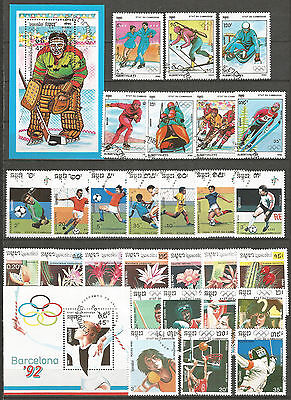 Cambodia  nice collection used stamps - Sport