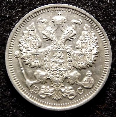 1915 RUSSIA Silver 20 Kopeks, Almost UNC, Finely Detailed Coin, Y#22a.2 (#789)