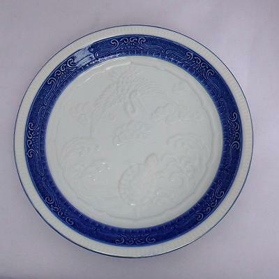 """Chinese Asian 11"""" Porcelain Serving Plate Bowl Blue & White w Crane & Turtle"""
