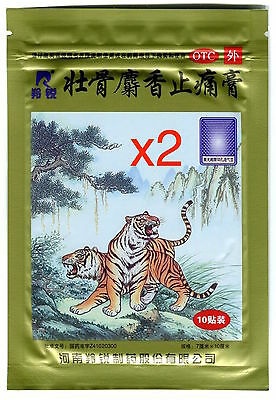 20 x Pain Relief Relieve Patch Plaster Natural Chinese Herb Herbal