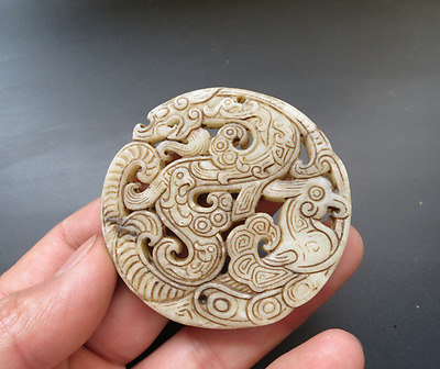 Old Chinese white jade hand-carved Hollow dragon  phoenix  Amulet Pendant N008