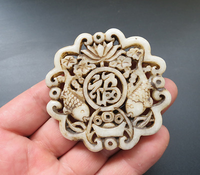 Old Chinese white jade hand-carved Hollow Fish lotus Amulet Pendant N016