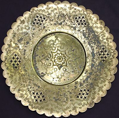 Vintage ISLAMIC HAND ETCHED Decorative Plate PLATTER 13 INCHES BRASS