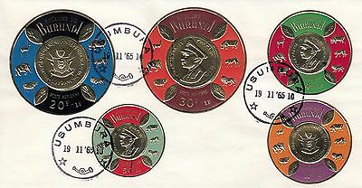 C 1107 Usumbara Burundi cds 9 August 1965 Coin stamps First Day Cover x 5 stamps