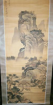Antique Japanese Wall Hanging Scroll~Signed~About 5 Feet Long