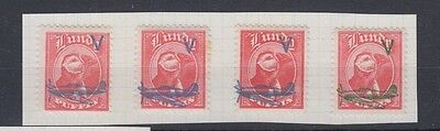 Lundy 1942 V Plane Overprints X4 1/2 Puffin Shades Mounted Mint