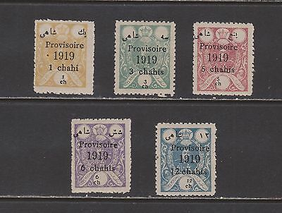 Persia- Lot 4271, Mint, LH. Sc# 617-21.