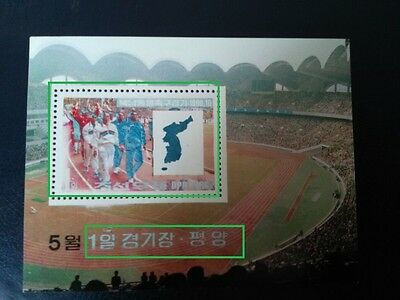 China   South Korea  M      ERROR      STAMPS