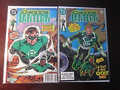 17 Different Green Lantern (2nd Series) from #1-46 - 1990