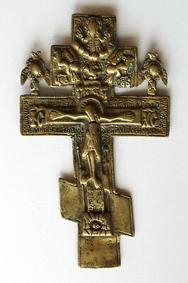 Antique Russian orthodox Bronze Cross XVIII c