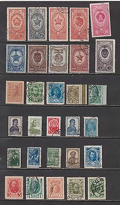 Russia-  Lot 7, Old Used.