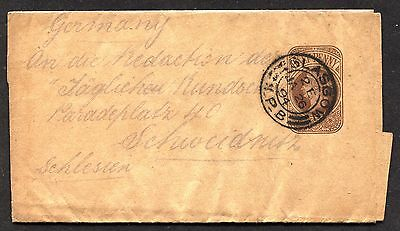 Half Penny Newspaper Wrapper Cover GLASGOW 1894 to GERMANY w Stamp Postage USED