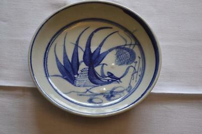 Antique Chinese 18th Century Provincial Dish Mint !