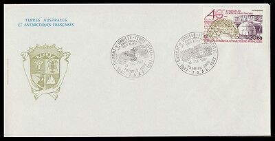 FSAT TAAF 40th Anniversary of French Polar Expeditions FDC SG#243