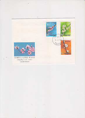 """Taiwan, 1981, """"birds Of Taiwan #1"""" Stamp Set On Fdc Fresh Good Condition"""