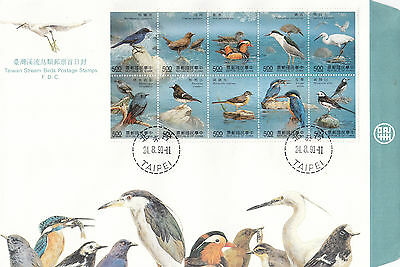 """Taiwan, 1991, """"birds Of Taiwan"""" Stamp Set On Large Fdc. Fresh Good Condition"""
