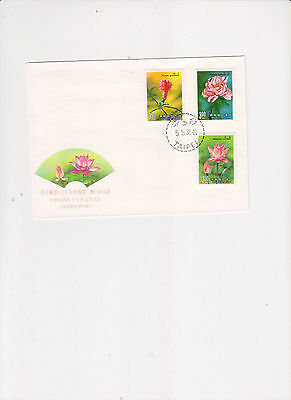 """Taiwan, 1981, """"birds Of Taiwan #2"""" Stamp Set On Fdc Fresh Good Condition"""