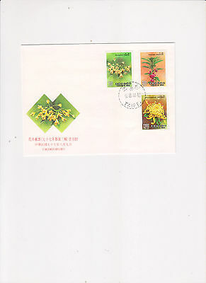 """Taiwan, 1988, """"birds Of Taiwan #3"""" Stamp Set On Fdc Fresh Good Condition"""