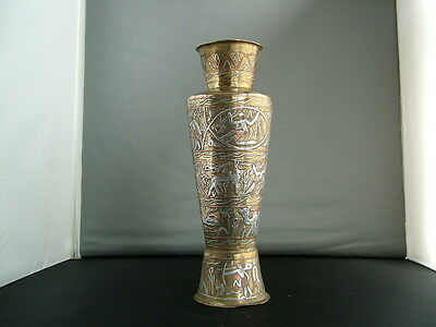 Brass Arabian Vase 28cm Tall inlaid with silver and copper
