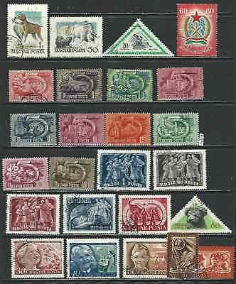 #7173 HUNGARY Lot Collection of Used Stamps