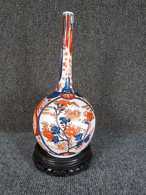 *beautiful* Antique Japanese Kutani Long Neck Bud Vase