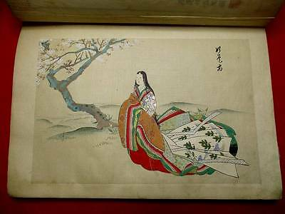 4-40 Large book IPPIN Japanese Woodblock print 3 BOOK