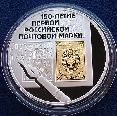 Russia 2008 3 rubles First Russian Post Stamp 1oz Proof Silver Gold Coin