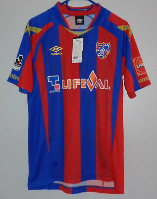 J-League FC Tokyo 2016 Home Shirt New With Tags