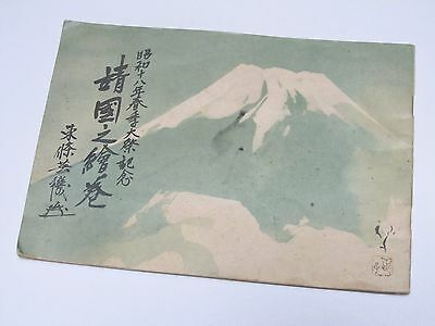 1943 Spring Yasukuni picture book Japanese Imperial Army Navy 28 works ww2 war
