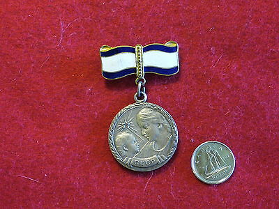 Original Russia - Soviet Russia Silver Mothers Medal