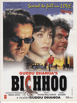 Bichhoo  Press Book  Bollywood Bobby Deol Rani Mukherji