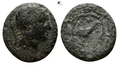 Savoca Coins Greek Bronze Coin Athena 1,45 g / 11 mm #GGG2576