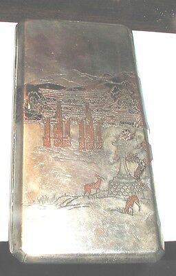 """Antique Sterling Silver Onlaid Japanese Cigarette Case"" Circa 1900"