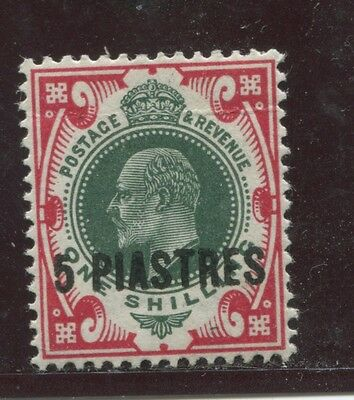 "BRITISH LEVANT - SG. 32 : 1911 / 1913 "" 5 Piastres on 1/= GREEN & CARMINE  "" ."